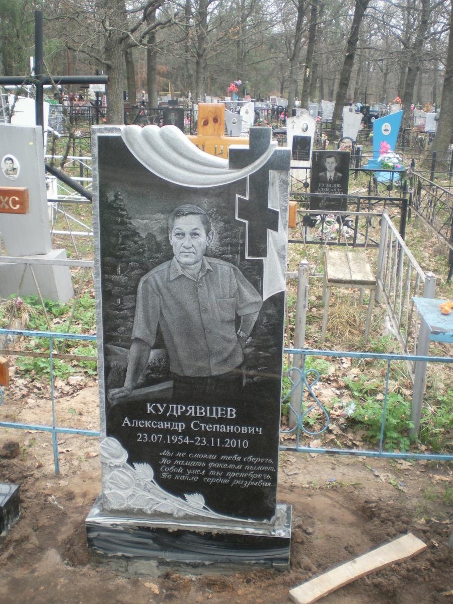 Изготовление памятников в воронеже цены на двоих фото изготовление памятники санкт петербург картинки